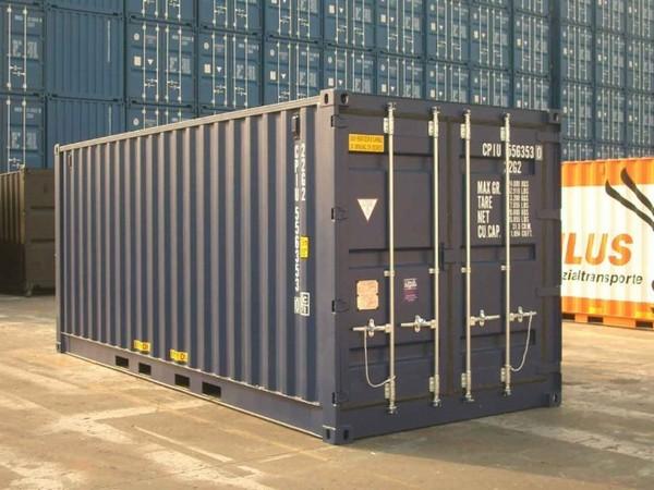 http://www.container-vladivostok.poloma.ru/