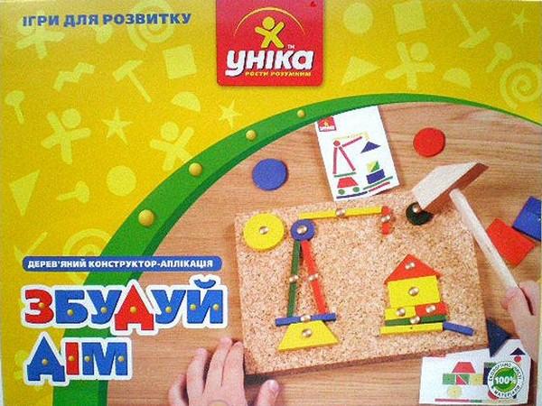 оригинальные игрушки УНИКА
