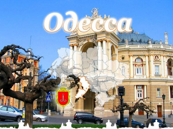 аренда недвижимости в Одессе