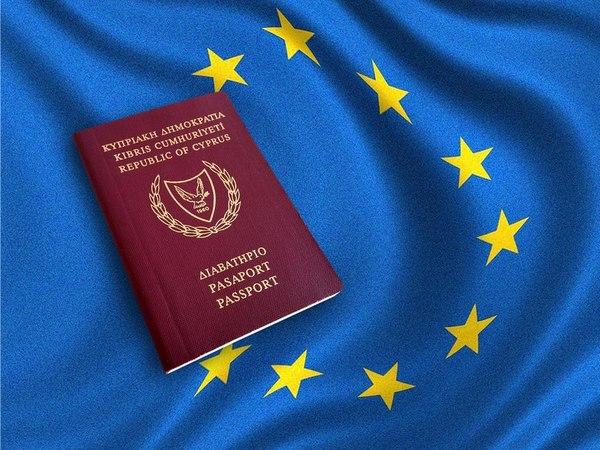 получение гражданства Кипра